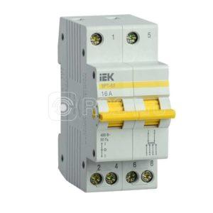 Выключатель-разъединитель трехпозиционный 2п ВРТ-63 16А ИЭК MPR10-2-016