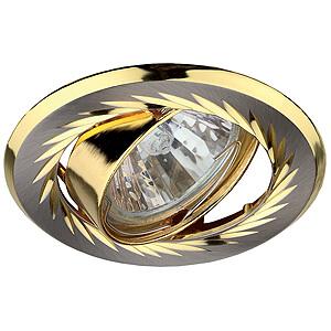 Эра светильник литой, поворотный, MR16 сатин никель/золото