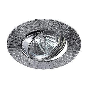 Эра светильник литой, поворотный, солнце MR16 хром