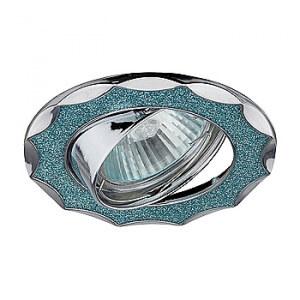 Эра светильник декоративный MR16 хром/голубой блеск.
