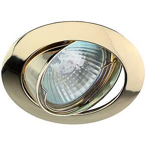 Эра светильник литой, простой, поворотный MR16 золото