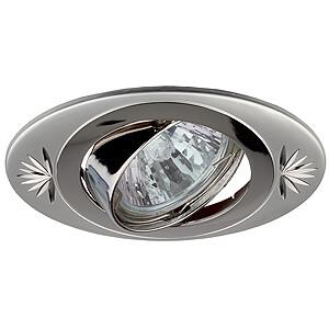 Эра светильник литой овал, поворотный, MR16 перламутровое серебро/никель