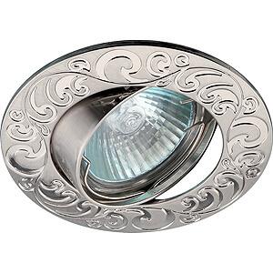 Эра светильник литой, поворотный, лианы 1, MR16 сатин никель