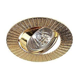 Эра светильник литой, поворотный, солнце MR16 золото