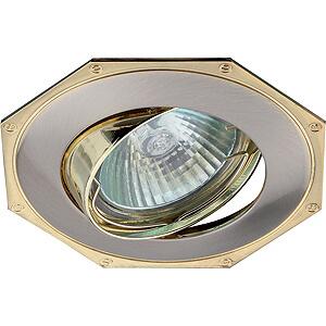 Эра светильник литой, поворотный, MR16 сатин никель/золото.