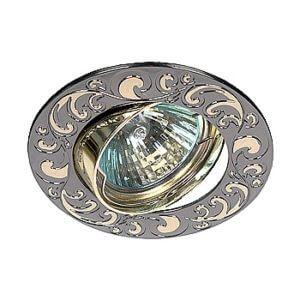 Эра светильник литой, поворотный, лианы 1, MR16 черный металл/золото