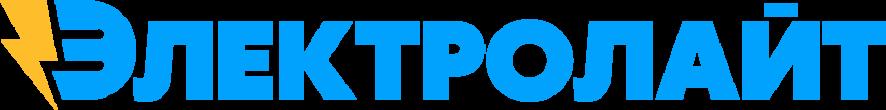 Электролайт – интернет-магазин электрики