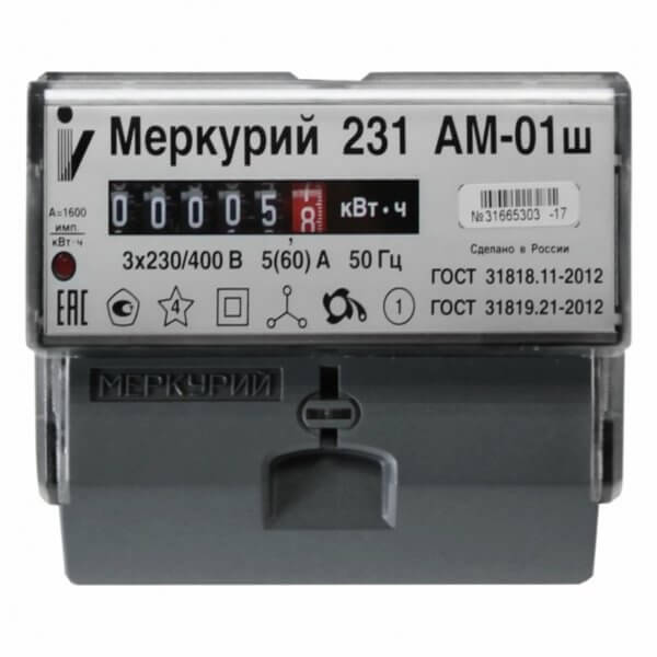 Электросчетчик Меркурий 231 AM-01 ш 5(60)A/380В однотарифный трехфазный